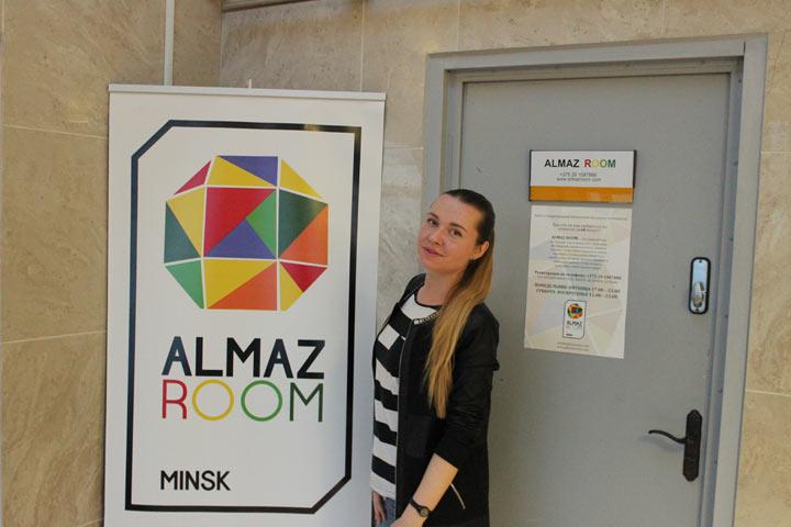 Совсем не книжный разговор с AlmazRoom