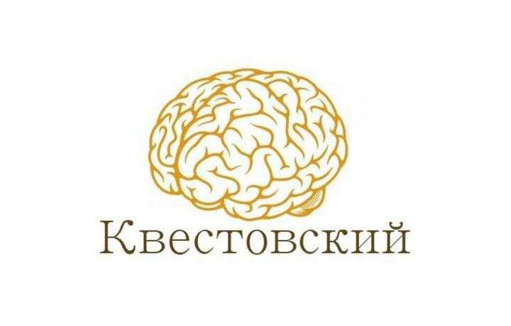 Восставшие Пост Скриптум.