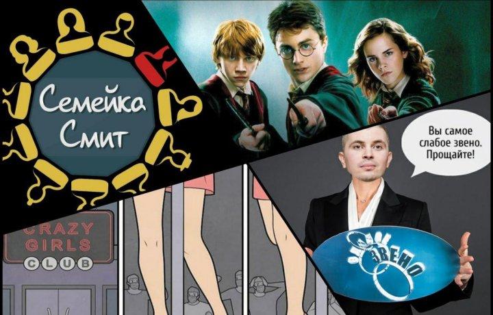 Квиз для взрослых, чемпионат мира по Гарри Поттеру, бесплатный ролевой квест. Рассказываем, во что можно поиграть онлайн в выходные.