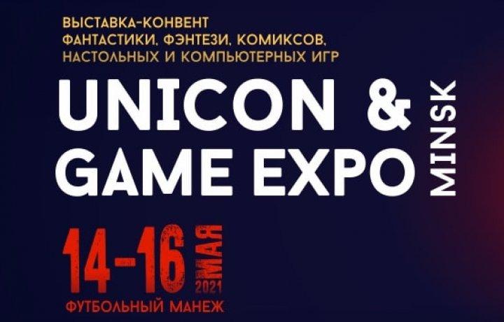 UniСon & Game Expo 2021 в Минске!